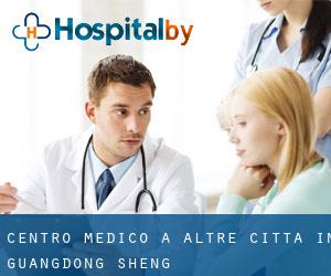 Centro Medico a Altre città in Guangdong Sheng