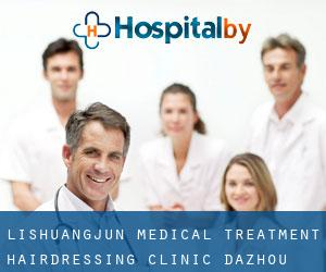 Lishuangjun Medical Treatment Hairdressing Clinic (Dazhou)