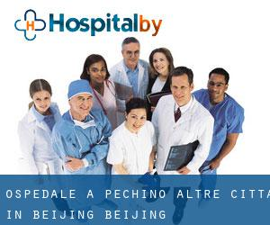 Ospedale a Pechino (Altre città in Beijing, Beijing)