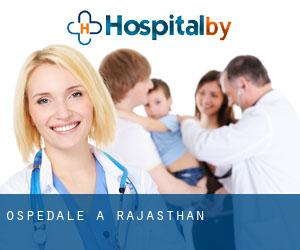 ospedale a Rajasthan