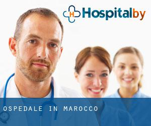 Ospedale in Marocco