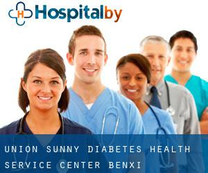 Union Sunny Diabetes Health Service Center (Benxi)