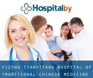 Yizong Tianyitang Hospital of Traditional Chinese Medicine 7th Clinic Altay